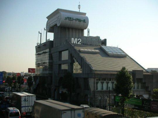 RT @Furmadamadam: M2 Building, Tokyo,…