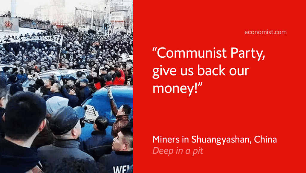 RT @TheEconomist: A miners' strike…