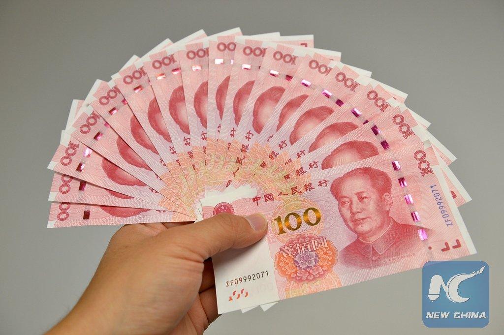 RT @XHNews: China central bank…