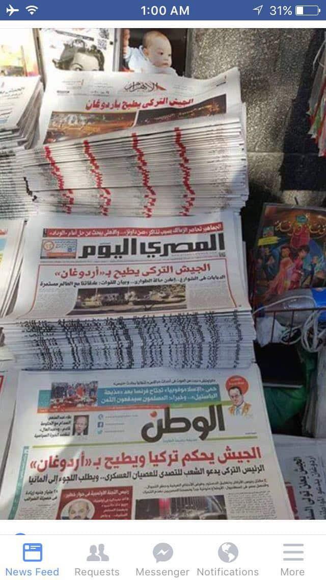 RT @IKherigi: Egyptian front pages…