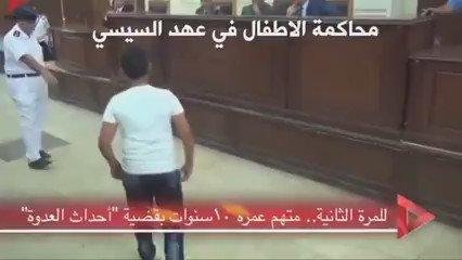 RT @iyad_elbaghdadi: Ten-year old defendant…