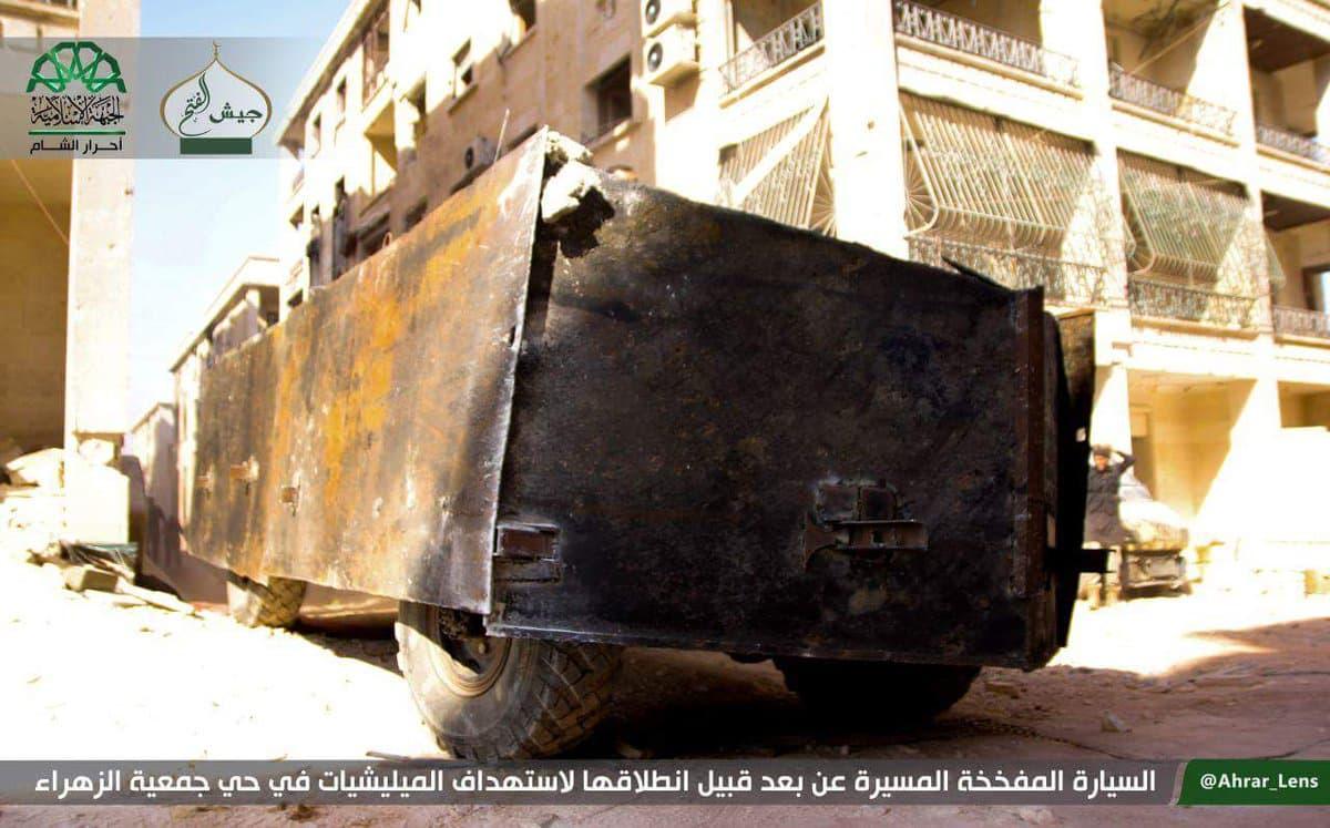 RT @Conflicts: PHOTO: Ahrar al-Sham…