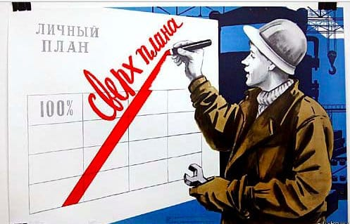 """RT @sovietvisuals: """"Personal plan"""". In red:…"""