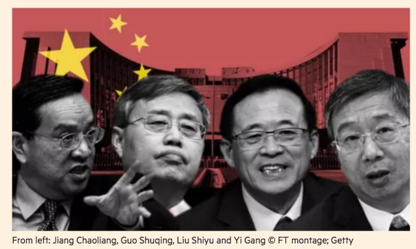 After Zhou: Succession questions at…
