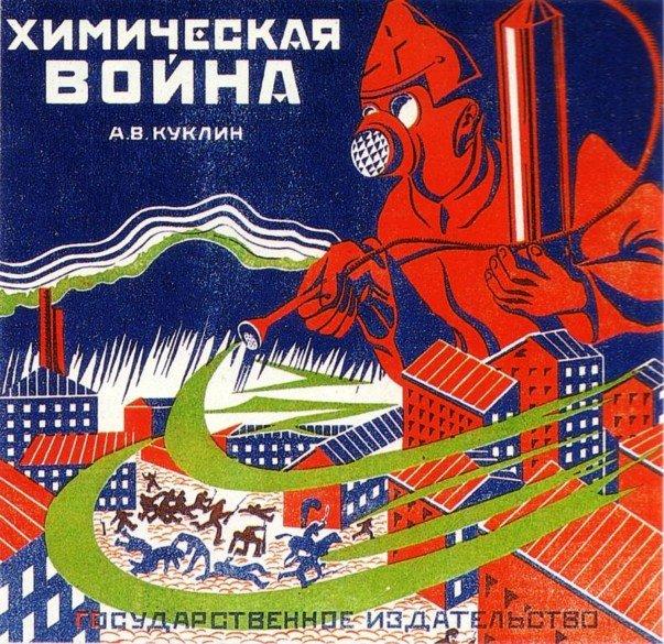 "RT @sovietvisuals: ""Chemical War""  Soviet…"