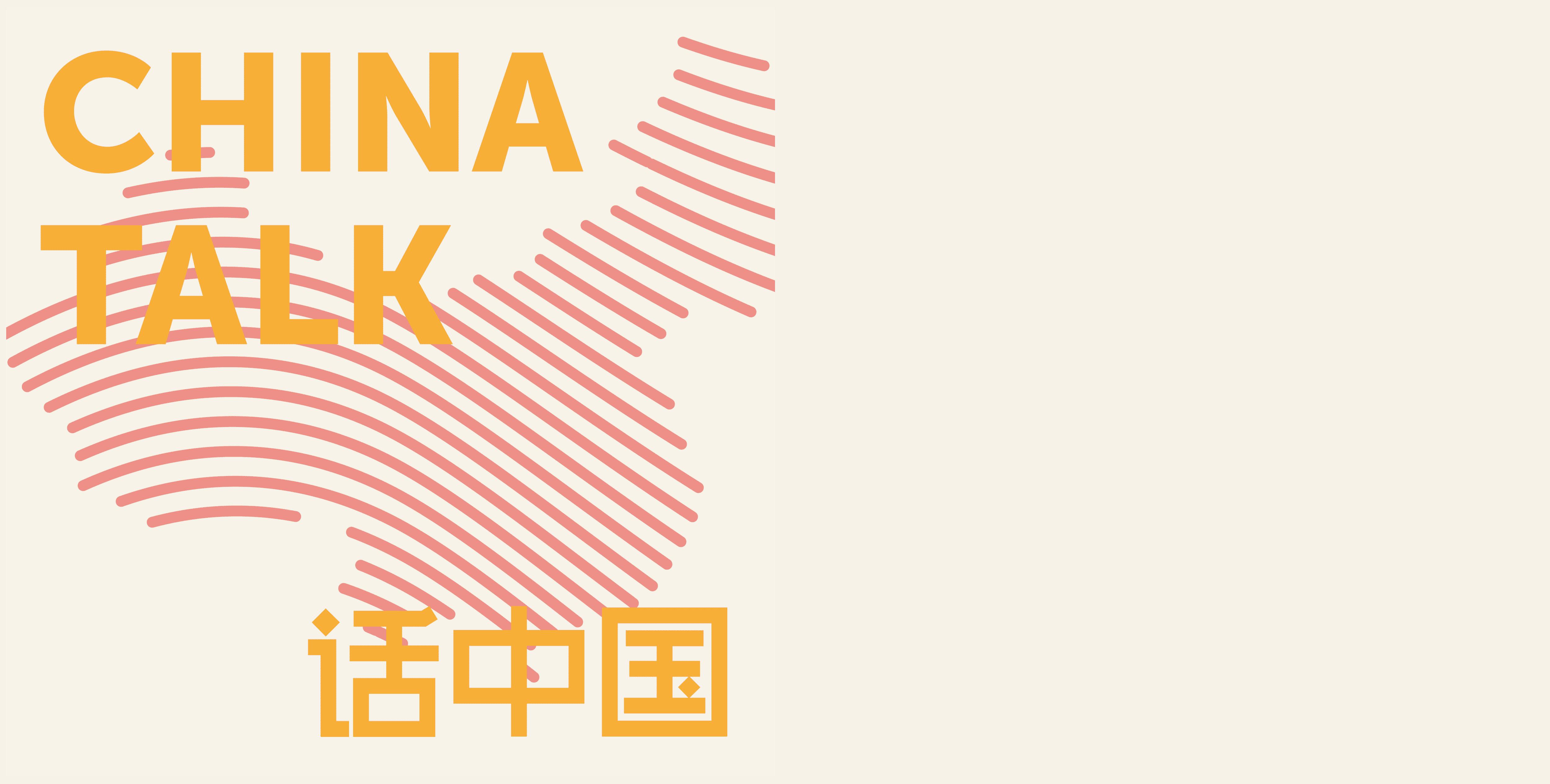 China Talk Podcast Logo